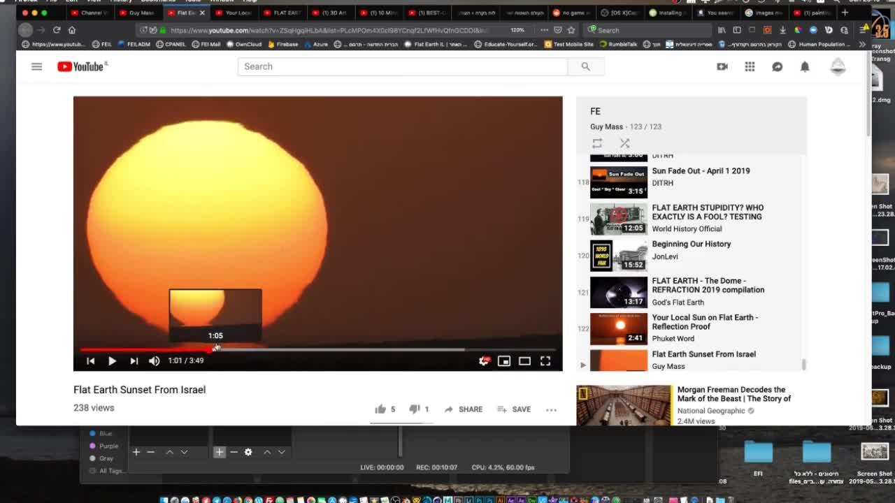 פרספקטיבה - שקיעת השמש