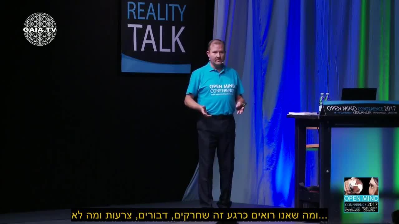 הסכנה של טכנולוגיית ג'י 5