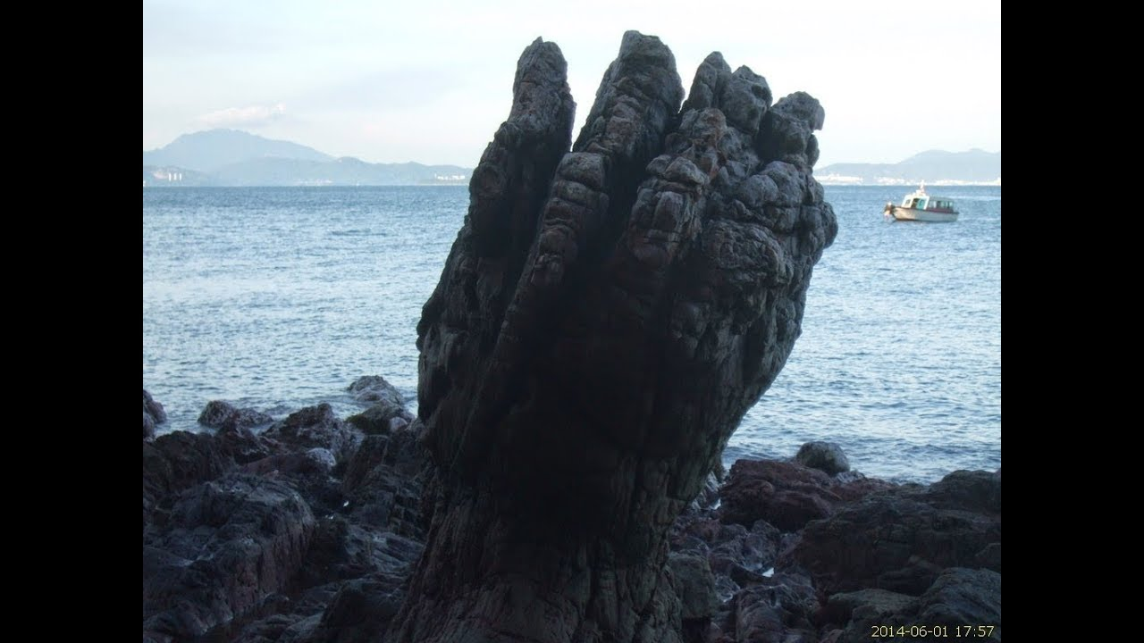 The Remains Of The Giants