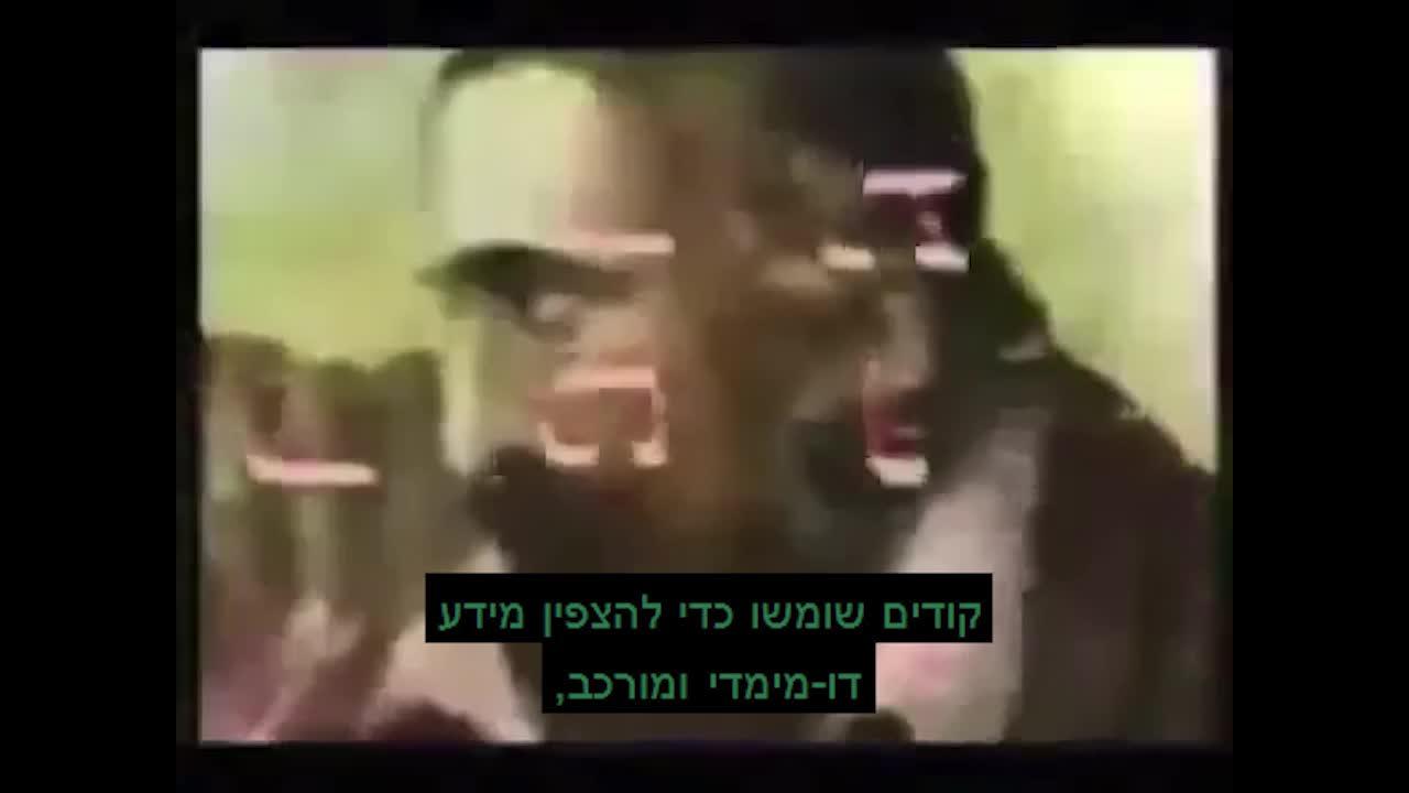 מערכת בבל, אחוות הסתרים ותורת הנסתר - חלק 4